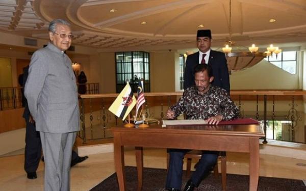 Isu Sultan Brunei Beri Malaysia As 1 Bilion Jabatan Perdana Menteri Beri Jawapan Iluminasi