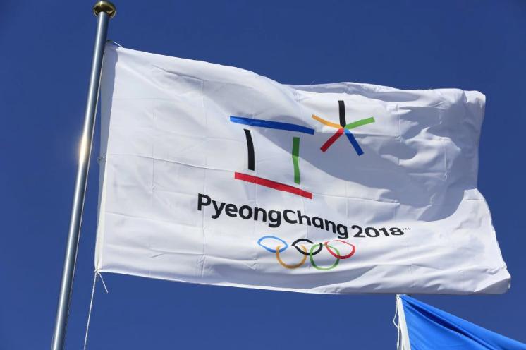 232 kes norovirus sah dikesan di temasya olimpik pyeongchang