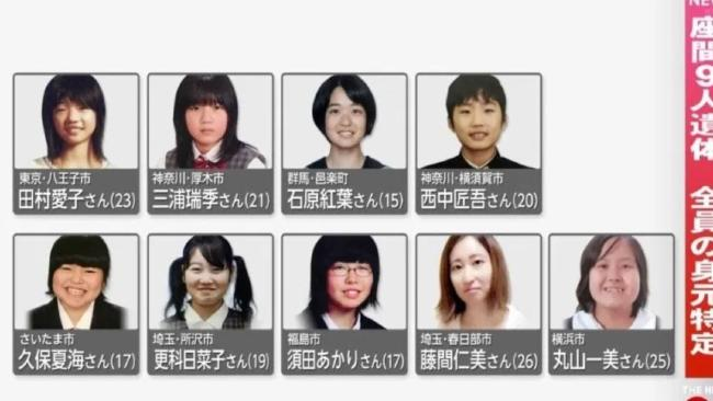 9 gadis yang dibunuh
