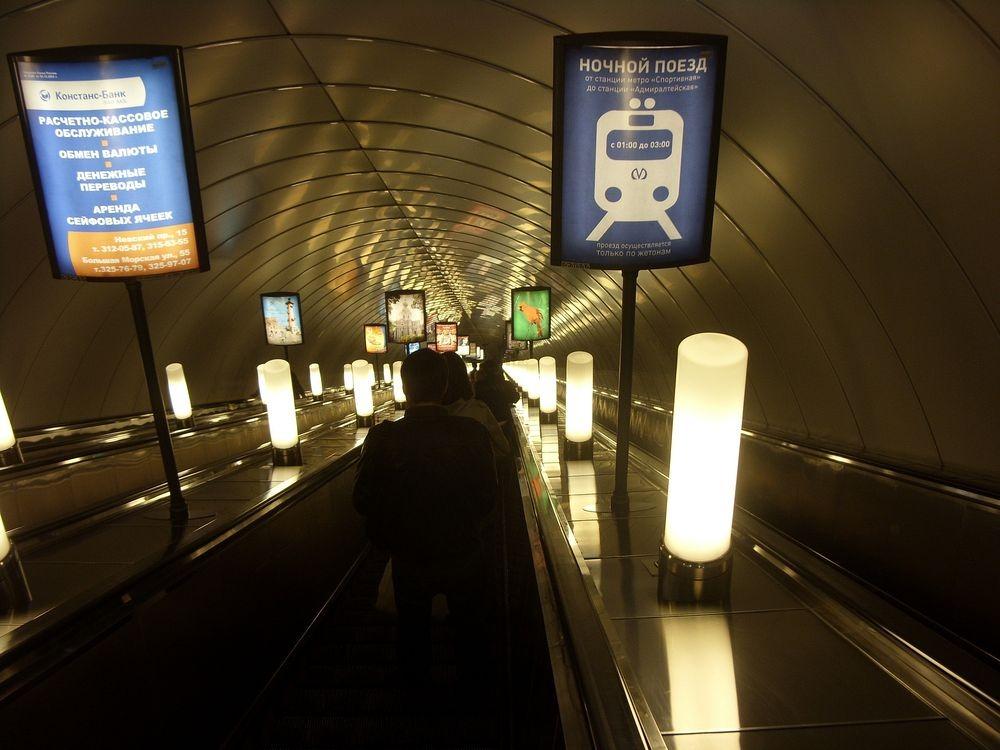 admiralteyskaya metro 81