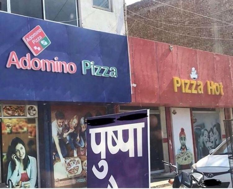 adomino pizza