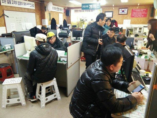 agen pekerjaan di korea