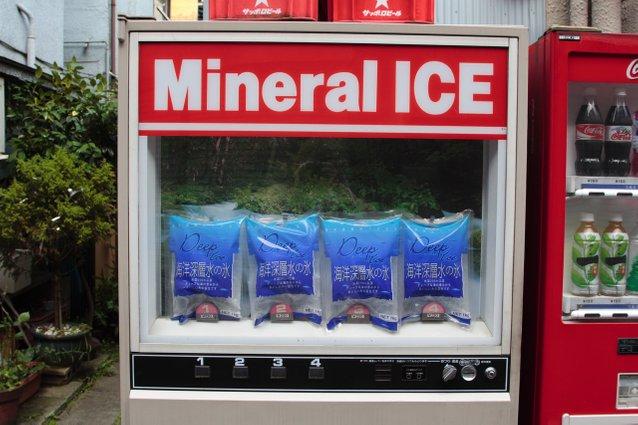 ais batu mineral