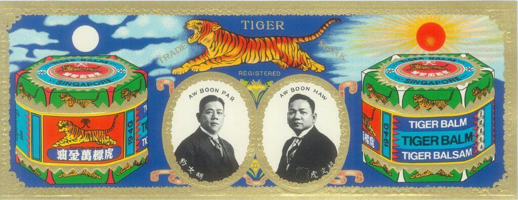 anak pengasas tiger balm kisah kejayaan tiger balm