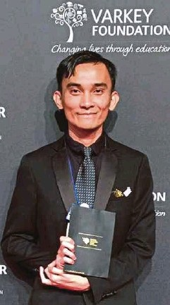 anugerah guru global