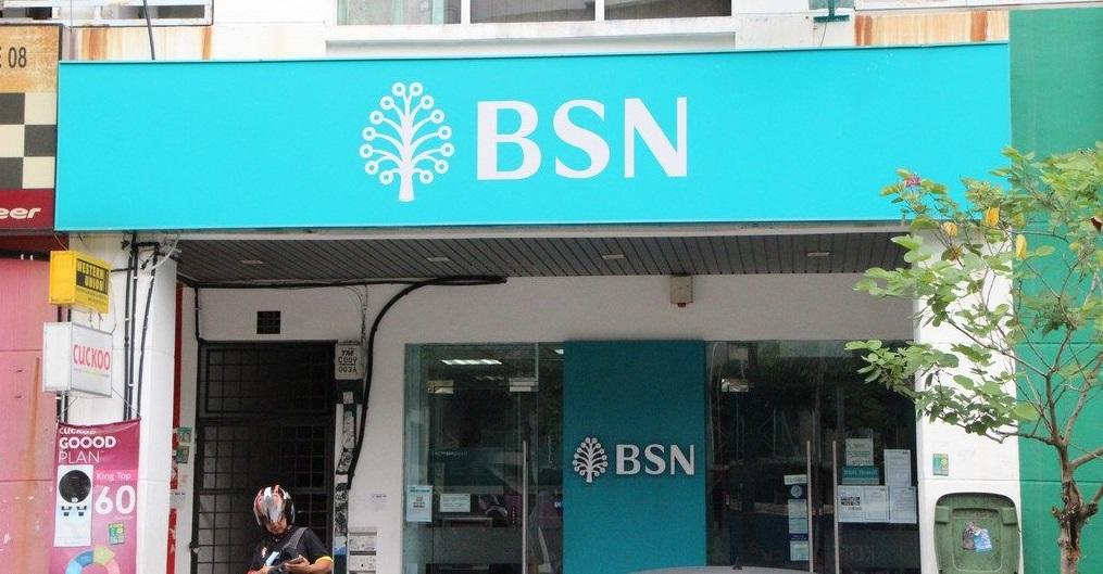apakah sebenarnya fungsi bank negara malaysia 7