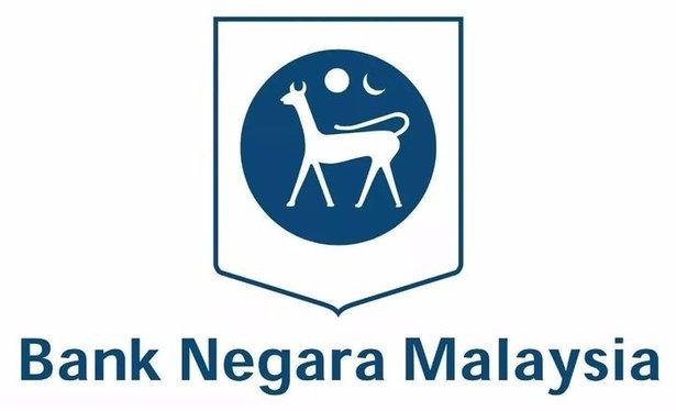 apakah sebenarnyaa fungsi bank negara malaysia 2