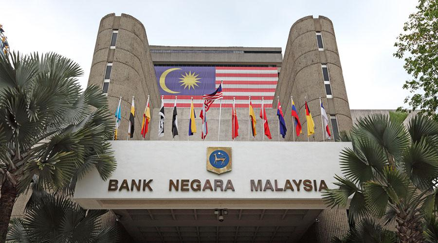 apakah sebenarnyaa fungsi bank negara malaysia