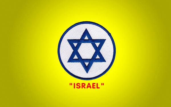 asal usul dan sejarah nama israel 736