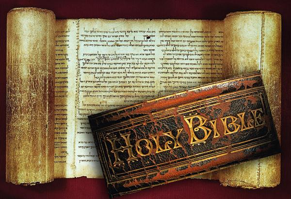 asal usul kitab holy bible sebab mengapa terdapat versi yang berbeza beza skrol isaiah 655