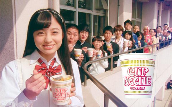 awek mi segera kanna hashimoto cup noodles