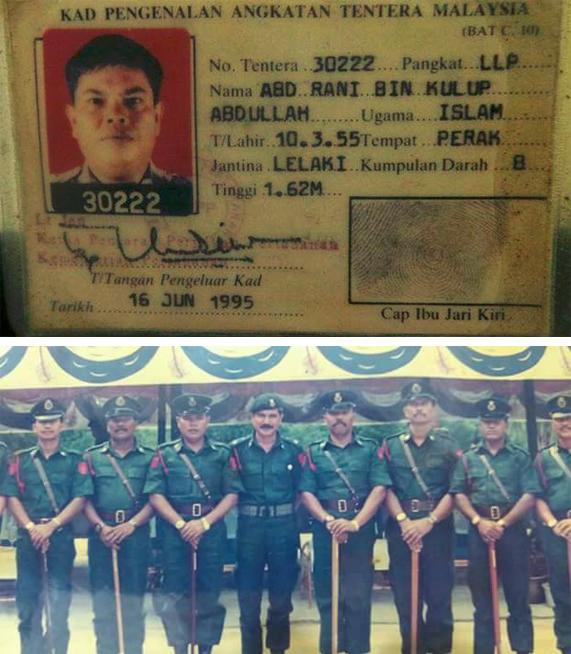 ayah rani kulup kad pengenalan tentera askar