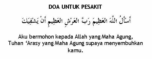 bacalah doa untuk pesakit itu