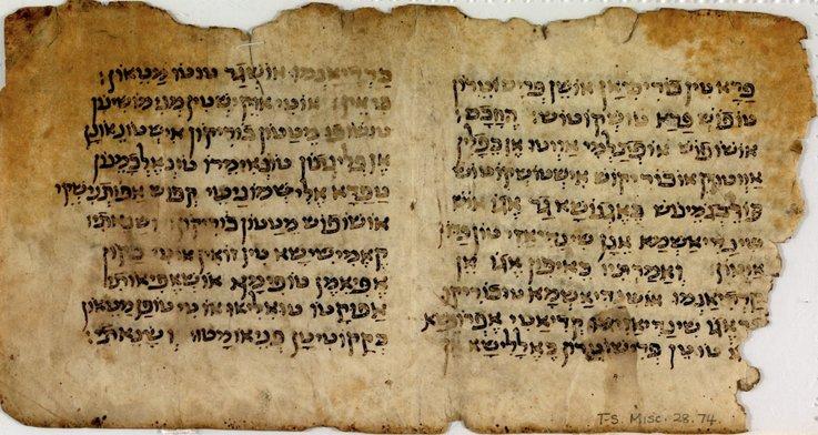 bahagian pertama bible hebrew scriptures old testament