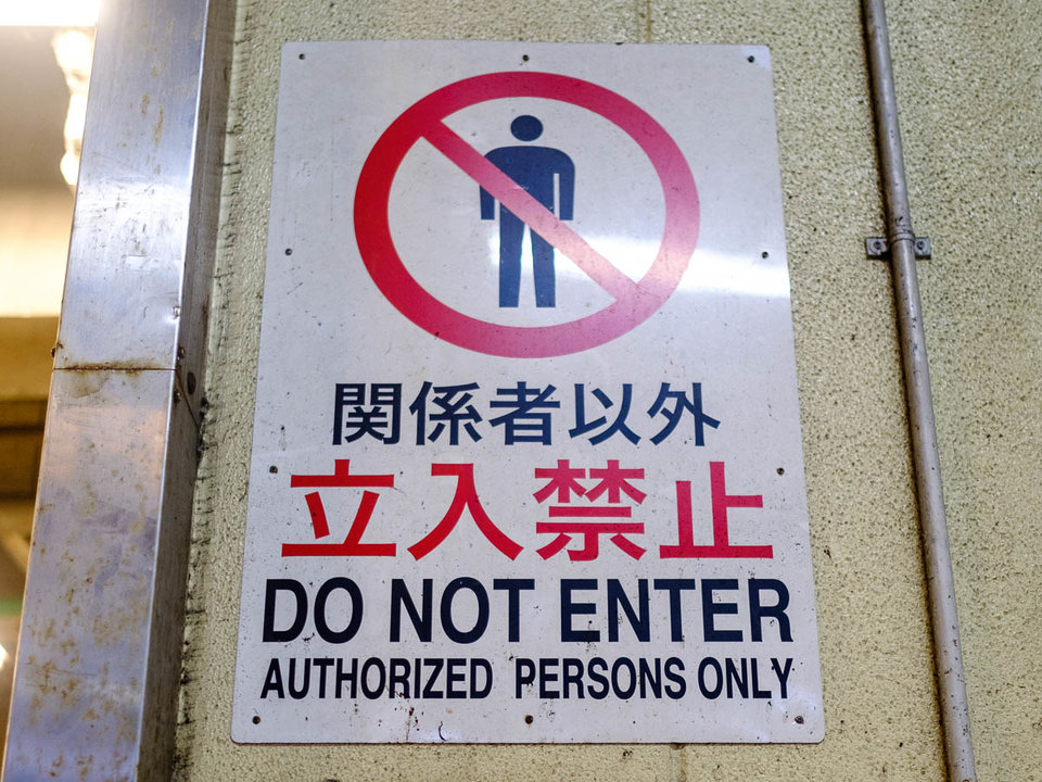 bahagian yang tidak boleh dimasuki pelancong di pasar tsukiji