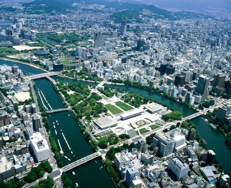 bandar hiroshima sekarang