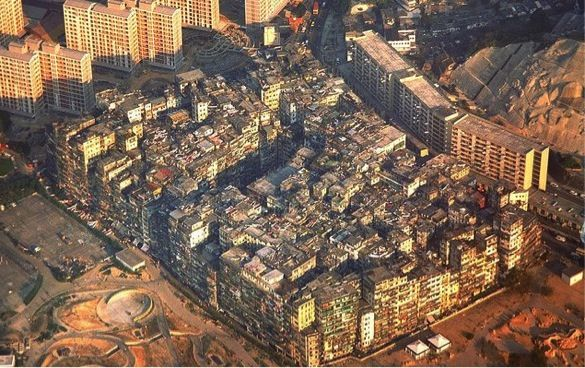 bandar kosong kowloon walled city