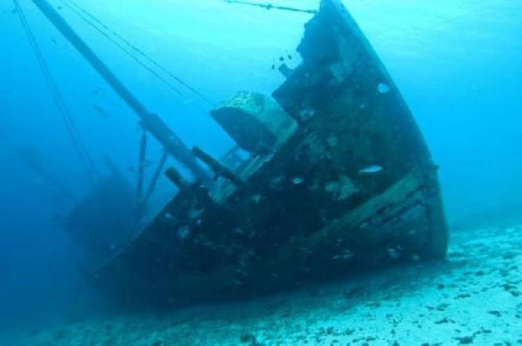 bangkai kapal nuestra se ora de atocha 1
