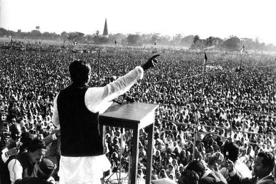 bangladesh mendapat kemerdekaan