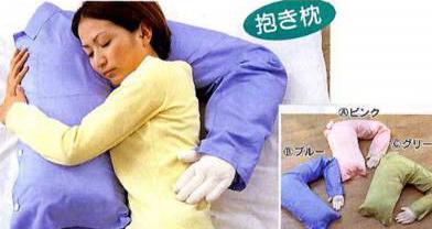 bantai peluk untuk wanita yang sunyi