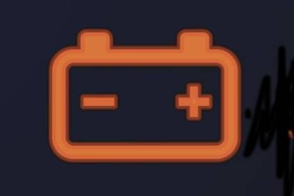bateri kereta