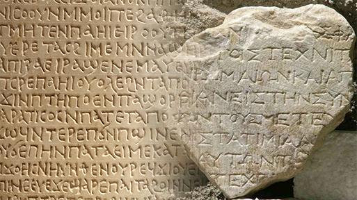 batu digunakan sebelum penciptaan kertas