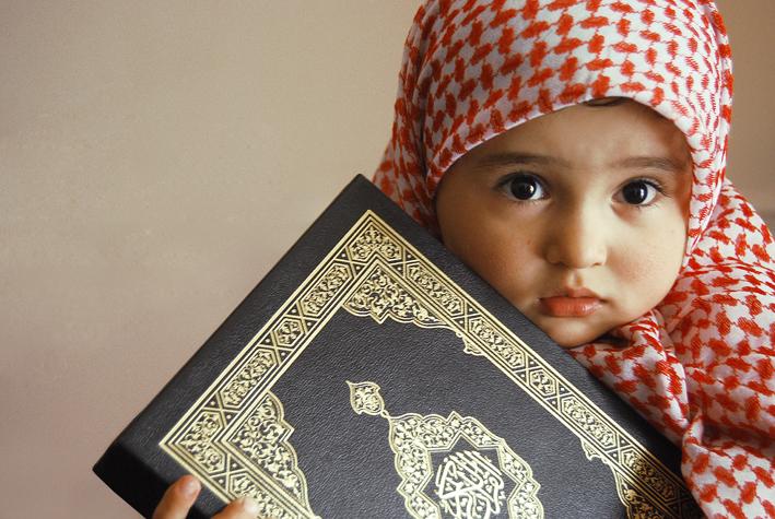 bayi islam nama larangan dalam islam