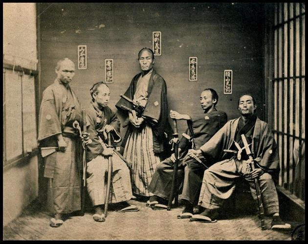 bekas samurai tahun 1870