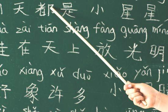 belajar bahasa cina