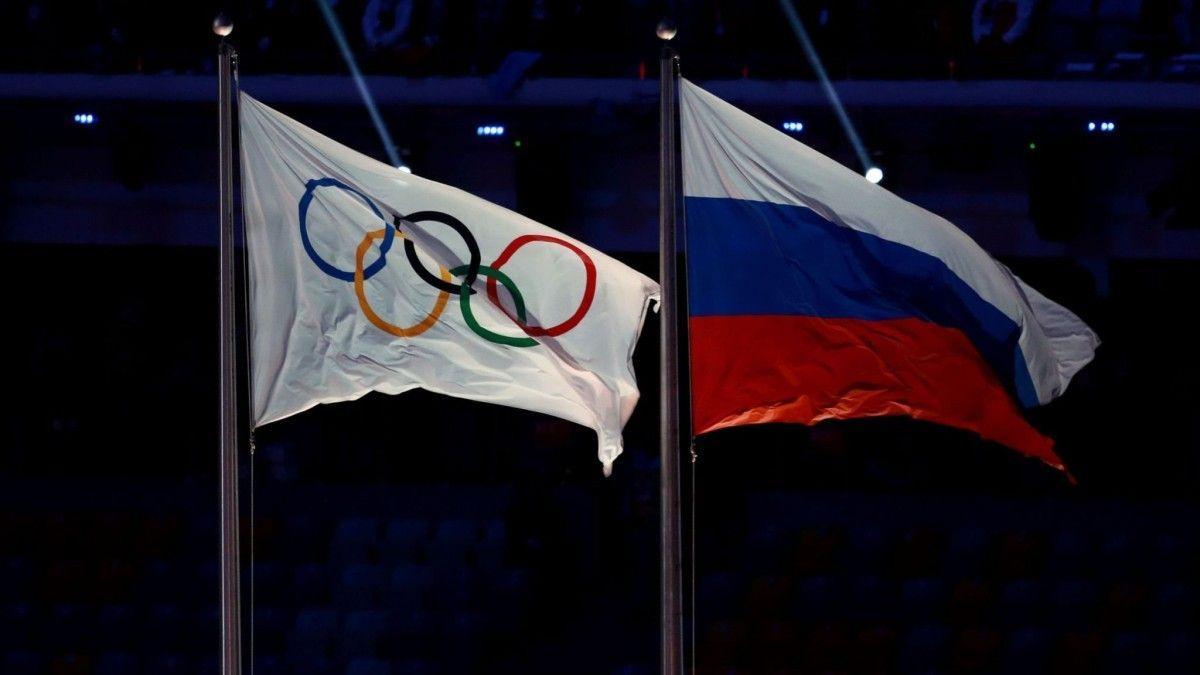 bender olimpik dan russia
