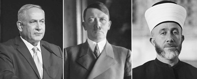 benjamin netanyahu photo ohad zwigenberg adolf hitler and haj amin