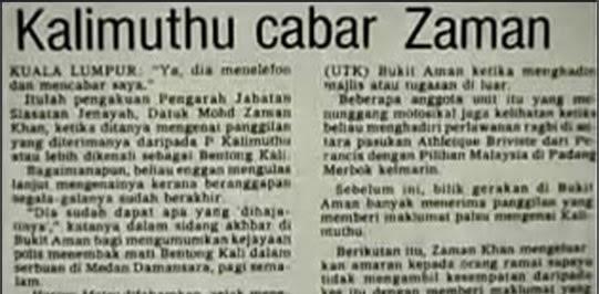 berita mengenai bentong kali kalimuthu