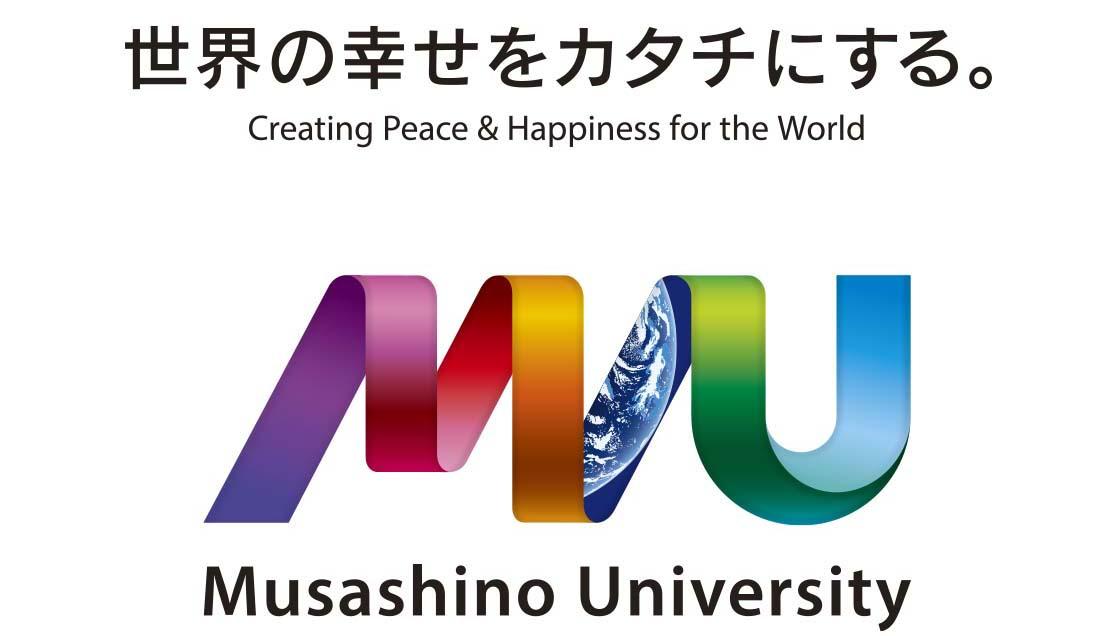 biasiswa global leader program di tokyo