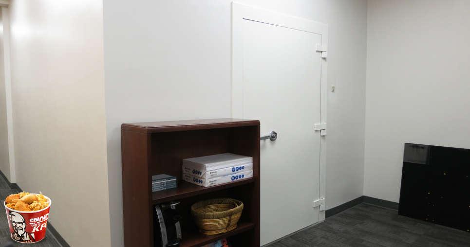 bilik didakwa tersimpan rahsia kfc