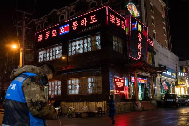 biro 121 hackers elit korea utara 0