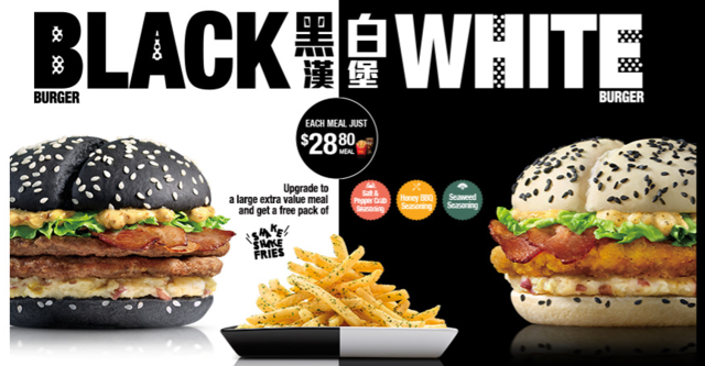 black and white burger