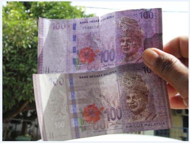 cara mudah ketahui wang kertas palsu