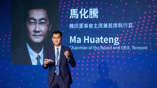 ceo tencent ma huateng pony ma