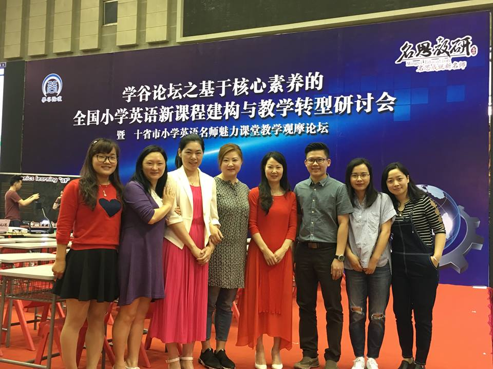 cikgu chuah bersama guru guru di stadium nanhai china