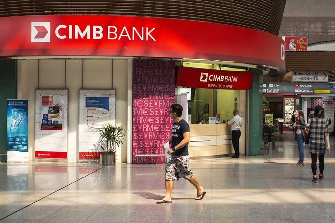 cimb bank bank terbesar di malaysia dari segi pemilikan aset