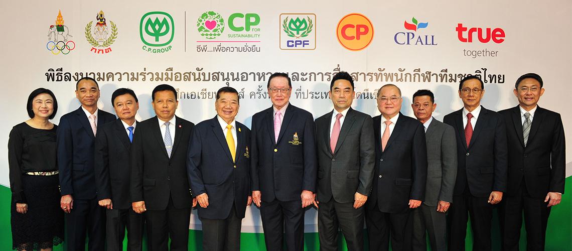 cp group thailand