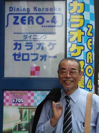 daisuke inoue pencipta karaoke bangga dengan ciptaannya