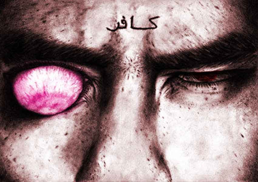 dajjal illustrasi