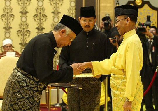 dato seri najib perdana menteri malaysia