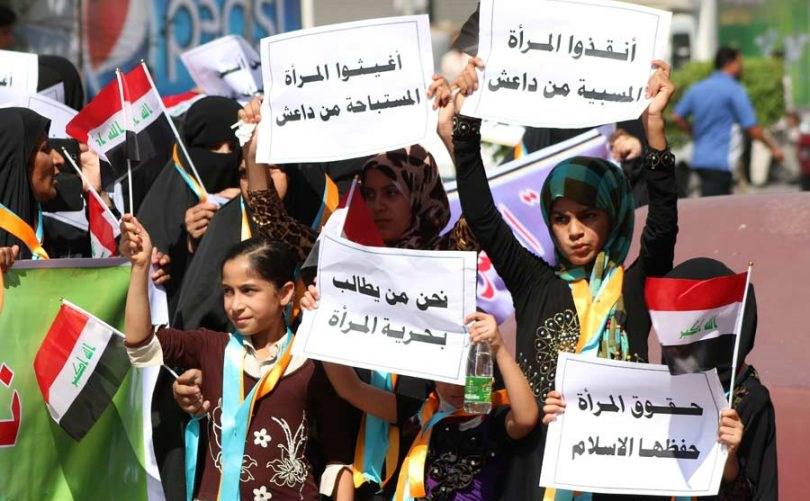 demonstrasi melawan keganasan rumah tangga di iraq 370