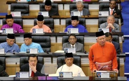 dewan rakyat lama malaysia