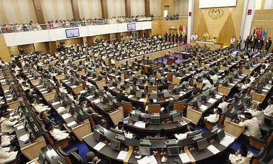 dewan rakyat malaysia