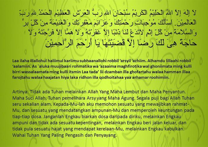 doa selepas solat sunat hajat