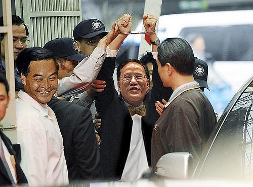 donald tsang pemimpin negara yang dipenjarakan hk