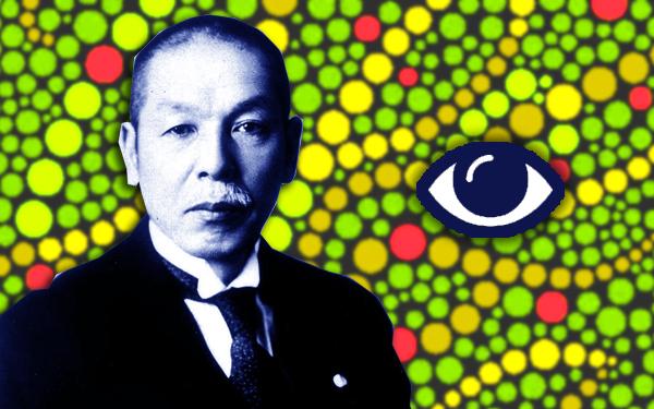 dr shinobu ishihara pengasas kepada ujian penglihatan rabun warna